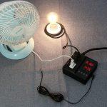 bayite Temperature Controller 1650W BTC211